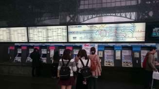 Kyoto Station.